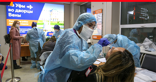 Как провериться на коронавирус в Уфе