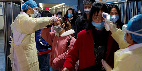 Ситуация в Пекине с новым коронавирусом