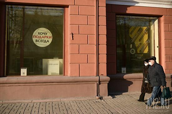 Как живет Кемерово в условиях карантина по коронавирусу