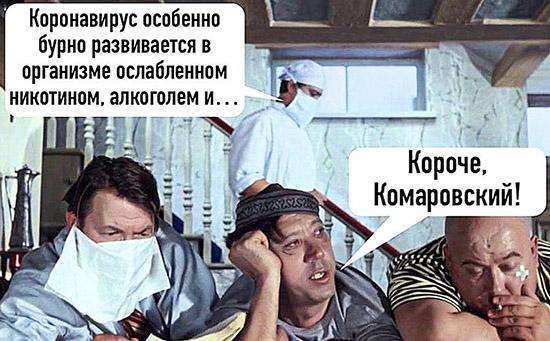 Одесса мама в условиях карантина по коронавирусу