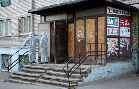 Ситуация в Запорожье в связи с карантином